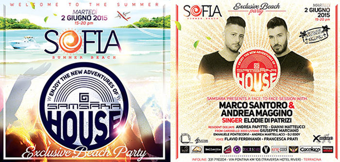 Sofia Summer Beach 2015