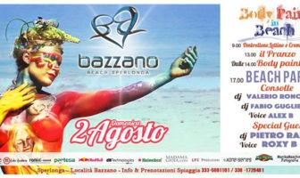 Bazzano Beach - Sperlonga - 2 Agosto 2015