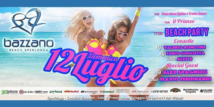 Bazzano Beach - Sperlonga - 12 Luglio 2015